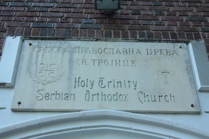 Built in 1922, Holy Trinity Serbian appears to be the only Serbian Orthodox church in Saint Paul.