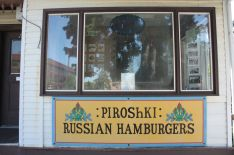 The dining room of the Russian Hamburger restaurant.