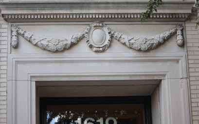 Decorations above one of the entrances.