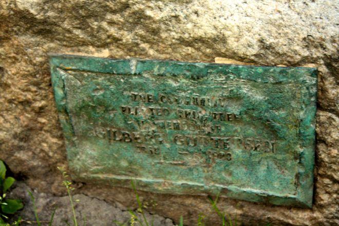 college park gutterson memorial