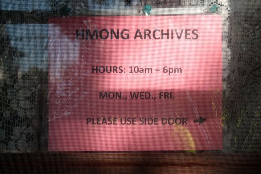 You might want to call before you go to the archives. I stopped three times and never found it open.