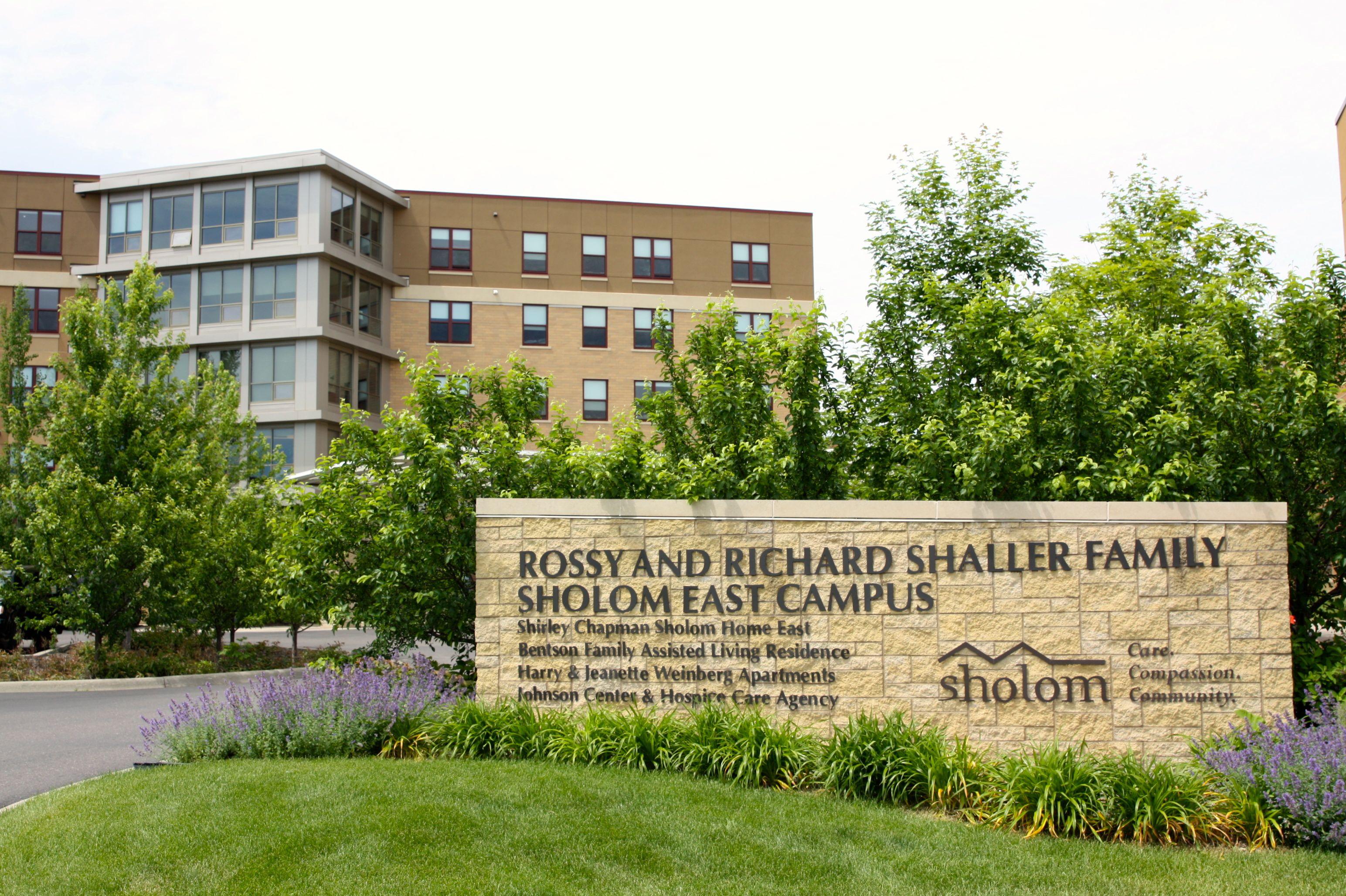 Elegant 5. Shaller Family Sholom East Campus Check Availability