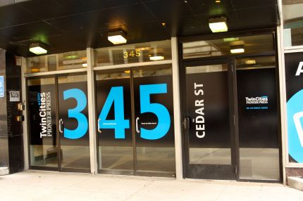 The entrance to 345 Cedar Street.