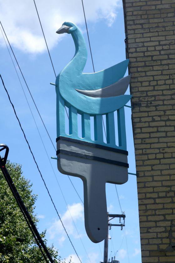 This creative, unique sign belongs to Vantage Painting, 360 Toronto.