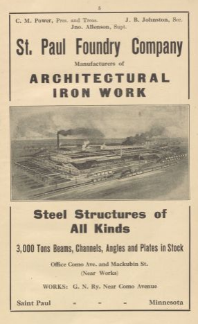 An advertisement for the St. Paul Foundry from the 1916 Saint Paul City Directory. Courtesy of Minnesota Historical Society
